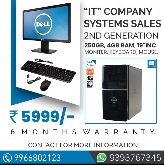 OFFICE DESKTOPS FOR SALE Low Price