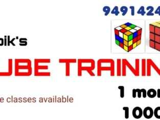 Cube Training For Free