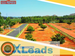 Premium plots for sale in Bangalore